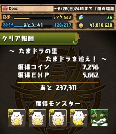 share_2015-06-20-22-07-54.jpg