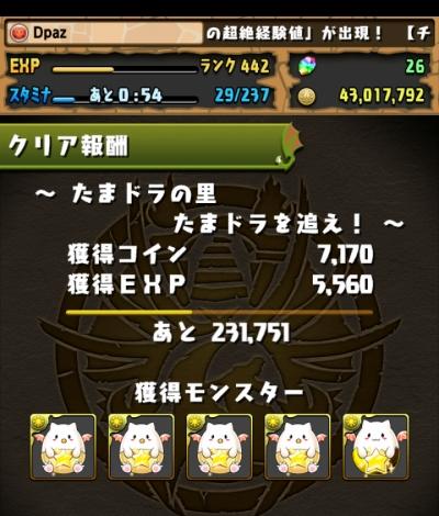 share_2015-06-20-22-10-22.jpg