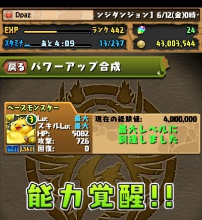 share_2015-06-20-22-34-39.jpg