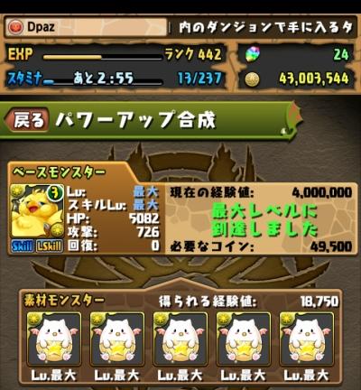 share_2015-06-20-22-35-52.jpg