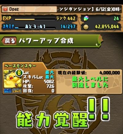 share_2015-06-20-22-40-07.jpg