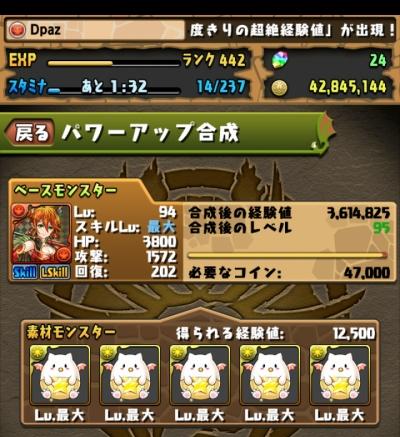 share_2015-06-20-22-42-16.jpg