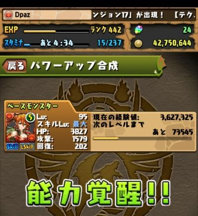 share_2015-06-20-22-44-14.jpg