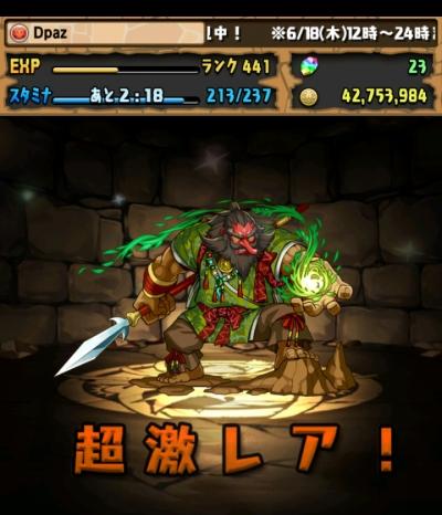 share_2015-06-19-01-40-04.jpg
