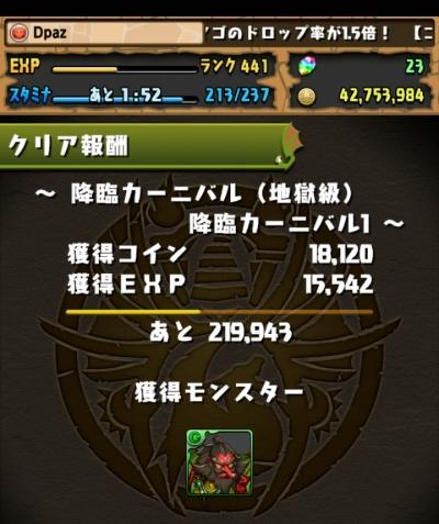 share_2015-06-19-01-40-30.jpg