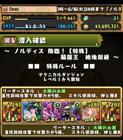 share_2015-06-16-23-40-20.jpg
