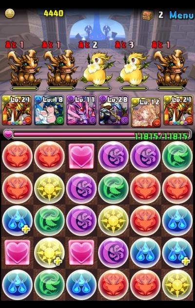 share_2015-06-16-23-45-41.jpg