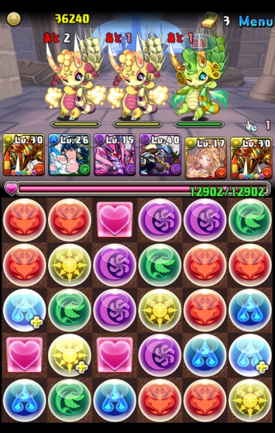 share_2015-06-16-23-46-24.jpg