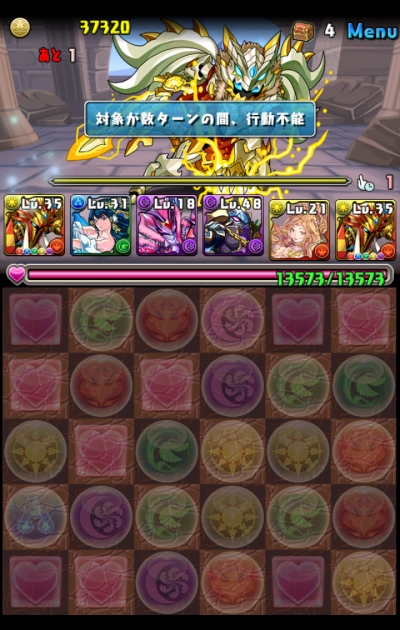 share_2015-06-16-23-50-15.jpg