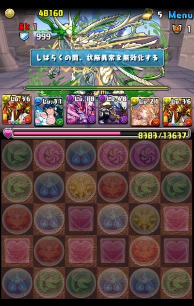 share_2015-06-16-23-56-38.jpg