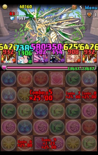share_2015-06-16-23-59-42.jpg