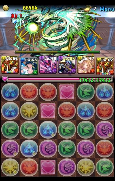 share_2015-06-17-00-01-10.jpg