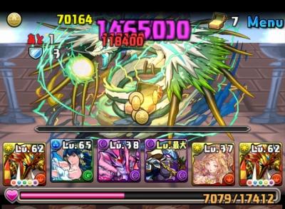 share_2015-06-17-00-06-57.jpg