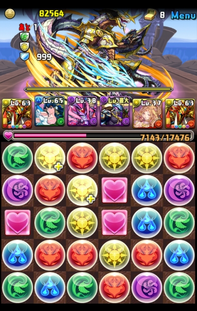 share_2015-06-17-00-07-21.jpg