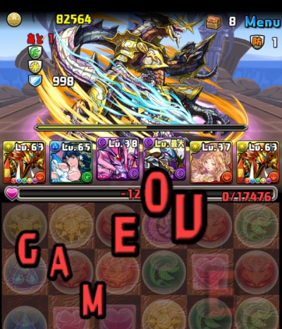 share_2015-06-17-00-12-49.jpg