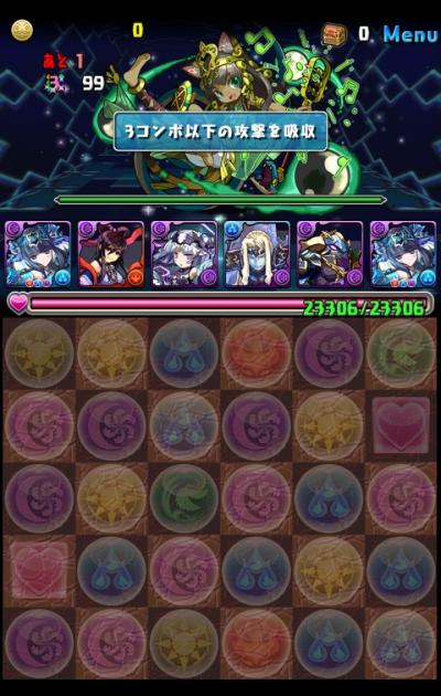 share_2015-06-06-21-03-35.jpg
