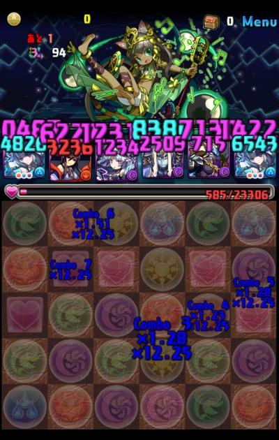 share_2015-06-06-21-10-51.jpg