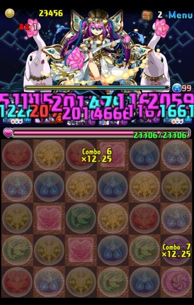 share_2015-06-06-21-16-38.jpg