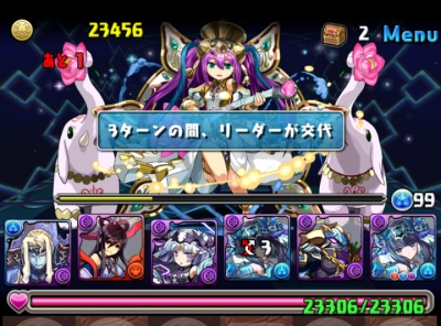 share_2015-06-06-21-17-01.jpg