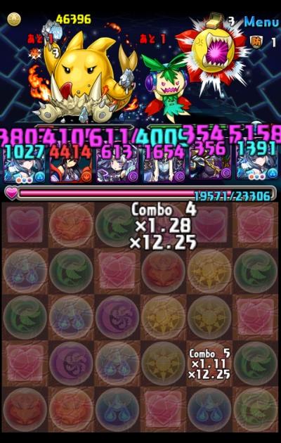 share_2015-06-06-21-26-57.jpg