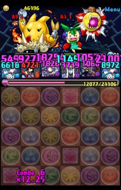 share_2015-06-06-21-28-49.jpg