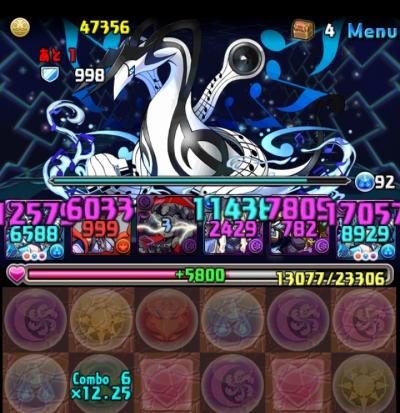 share_2015-06-06-21-33-55.jpg
