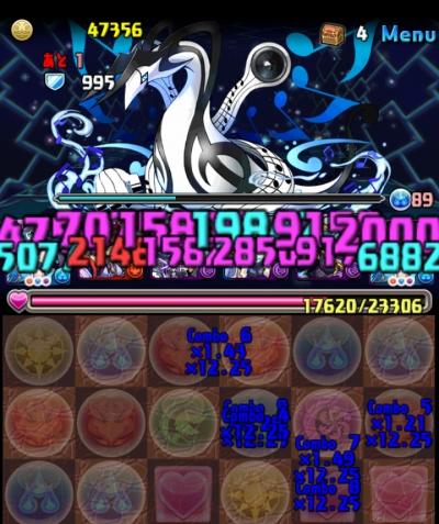 share_2015-06-06-21-38-53.jpg