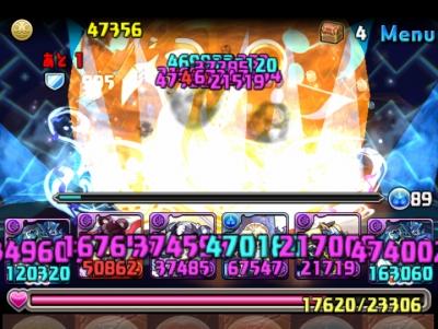 share_2015-06-06-21-39-14.jpg