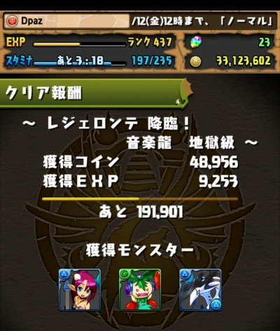 share_2015-06-06-21-40-16.jpg