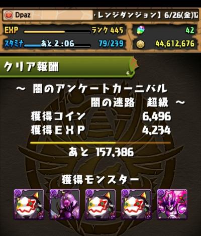 share_2015-06-29-15-03-42.jpg