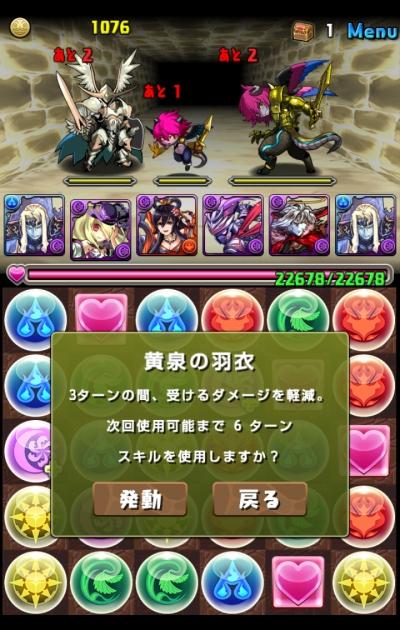 share_2015-06-30-14-20-07.jpg