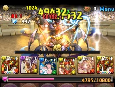 share_2015-07-05-17-41-04.jpg