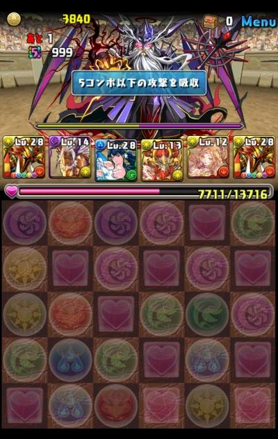 share_2015-07-05-17-41-25.jpg
