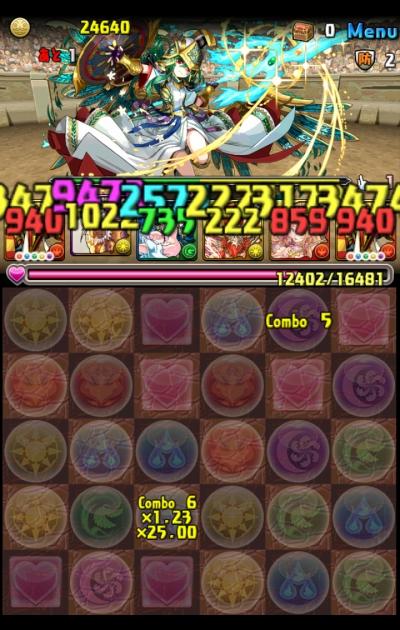 share_2015-07-05-17-54-41.jpg