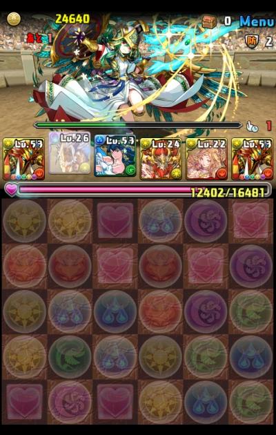 share_2015-07-05-17-55-06.jpg