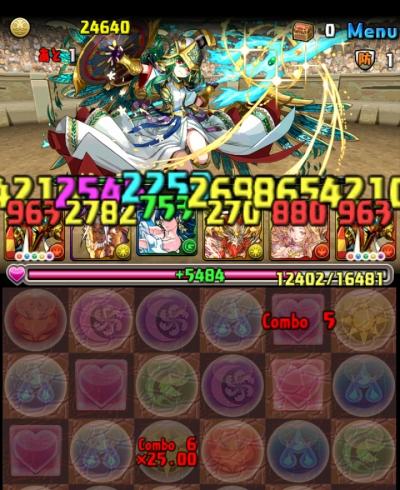share_2015-07-05-17-56-56.jpg