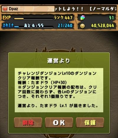 share_2015-07-05-18-12-19.jpg