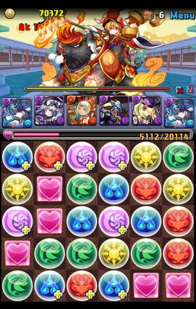 share_2015-06-30-08-01-54.jpg