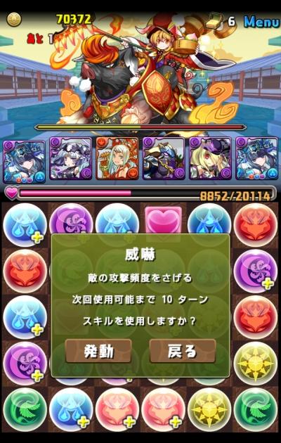 share_2015-06-30-08-03-31.jpg