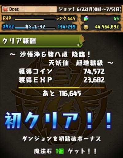 share_2015-06-30-08-09-14.jpg