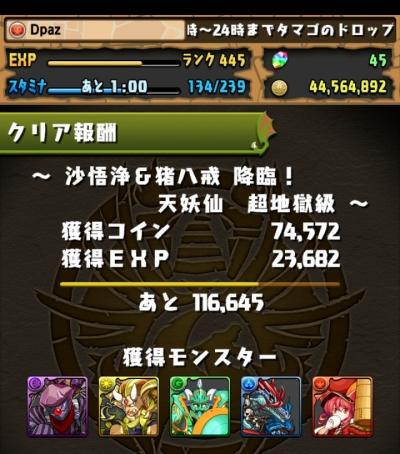 share_2015-06-30-08-09-47.jpg
