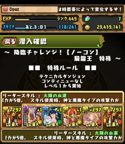 share_2015-07-12-09-20-01.jpg
