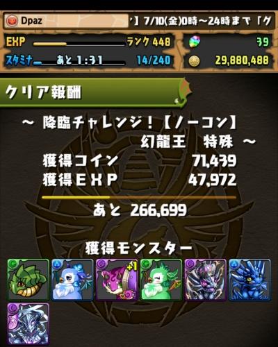 share_2015-07-10-23-45-47.jpg