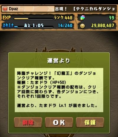 share_2015-07-10-23-46-12.jpg