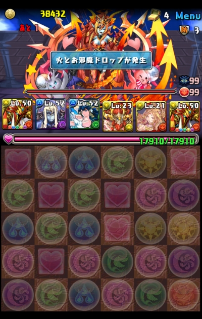 share_2015-07-19-18-49-00.jpg