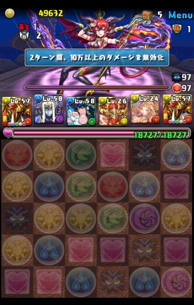 share_2015-07-19-18-57-08.jpg