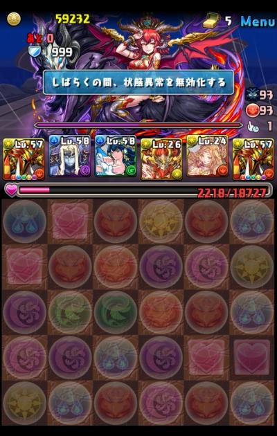 share_2015-07-19-19-04-39.jpg