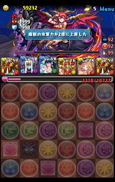 share_2015-07-19-19-09-51.jpg