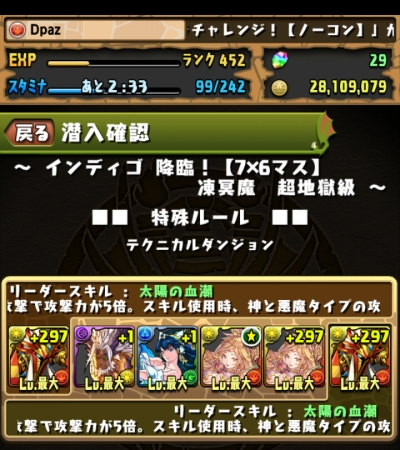 share_2015-07-24-22-36-24.jpg