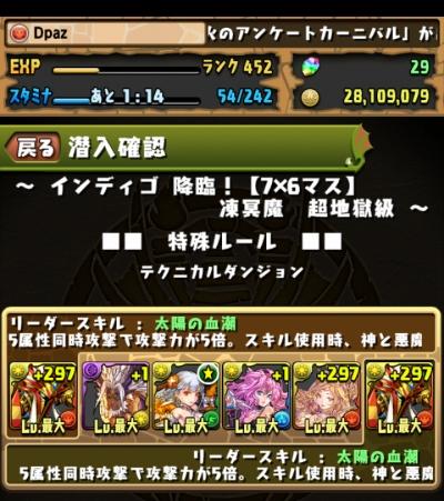 share_2015-07-24-23-03-00.jpg
